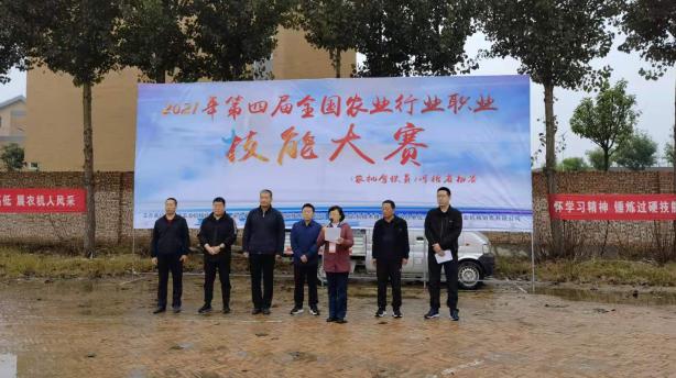 2021年第四届全国农业行业职业技能大赛农机驾驶员技能竞赛河北省初赛成功举办