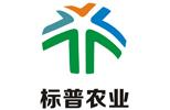 河南标普农业科技有限公司 免费会员